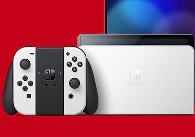"""Nintendo Switch(有機ELモデル)を先行体験。画面が大きく,綺麗になっただけではない。テーブルモードが遊びやすくなり,より""""Switchならでは""""のゲーム体験が可能に"""