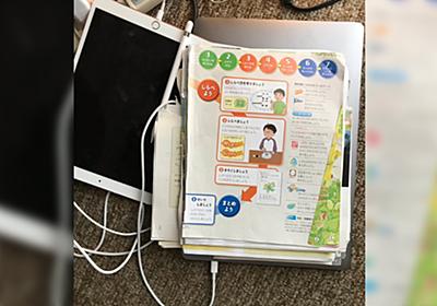 「iPad miniの発売を機に教科書を裁断してデータ化するのオススメしたい」データ化のメリット、オススメの方法まとめ - Togetter