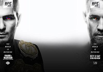 UFC 229 Replay - Regarder Khabib vs. McGregor Rejouer la vidéo | Peatix