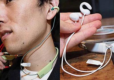 耳を塞がないambieのワイヤレスイヤフォン登場。音楽の聴き方や生活が変わる? - AV Watch