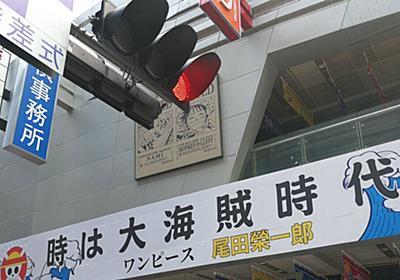 「若い子達の日本ブームをひしひしと感じる」中国の「南海一番街」、日本の繁華街の再現度が凄いしアニメやゲームの影響力を感じる - Togetter