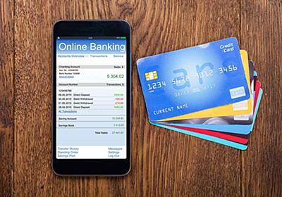 金融サービス利用動向調査 - 調査結果 - NTTコム リサーチ