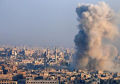 「あと何時間かで殺されてしまう」。爆撃続くシリアの街から「最後」のツイート