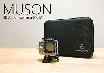 【レビュー】6,000円台で買える「MUSON アクションカメラ」は4K・防水・液晶画面付きでコスパ最強でおすすめ - +ログ