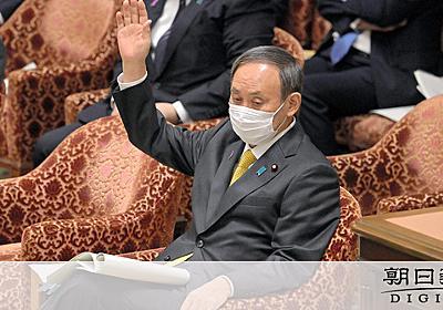 Gotoで「経済回さねば」 菅首相、継続に理解求める:朝日新聞デジタル