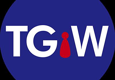 アークライトの名誉毀損訴訟、和解成立 - Table Games in the World - 世界のボードゲーム情報サイト