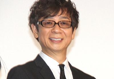 山寺宏一&岡田ロビン翔子が結婚を発表「笑顔の溢れる家庭を」   ORICON NEWS