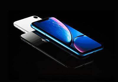 iPhoneの販売落ち込みは、アップルと消費者の両方にとって「朗報」かもしれない|WIRED.jp