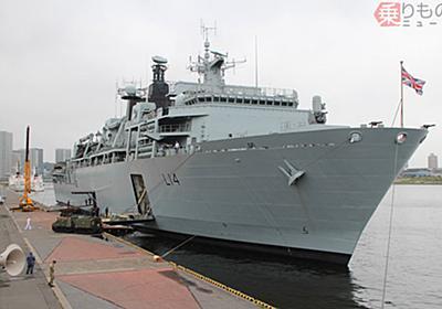 新しい日英関係構築へ、英揚陸艦「アルビオン」来日で艦内公開 どんなフネ?(写真40枚) | 乗りものニュース