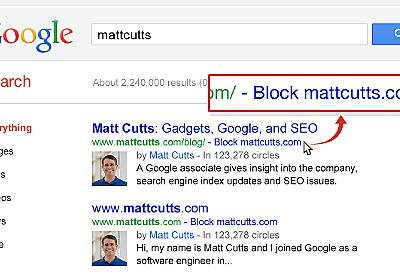 Google検索結果の悪質なサイトを非表示&通報し検索品質アップに貢献できるGoogle公式Chrome拡張機能「Personal Blocklist」 - GIGAZINE