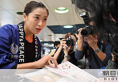 五輪大会ボラに3万人応募 専用サイトは改修しない方針:朝日新聞デジタル