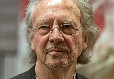 吐き気、あぜん、不道徳……ノーベル文学賞の選考が猛烈に批判された理由 | 文春オンライン