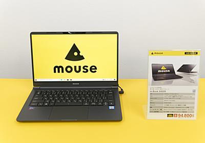 PCのトレンドはこれからどうなる? マウスコンピューターの「今後の予定」と生産・検査体制を確認してみた - INTERNET Watch
