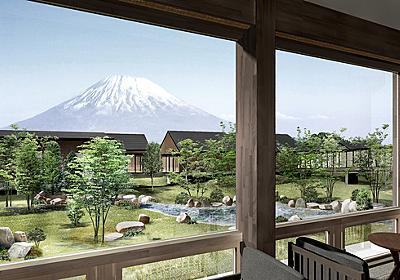 北海道ニセコに新たな温泉宿「楽 水山」2020年12月開業   HotelBank (ホテルバンク)