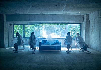 "Maison book girlが""夢""コンセプトの2ndアルバム発売、日本橋三井ホールワンマンも決定 - 音楽ナタリー"