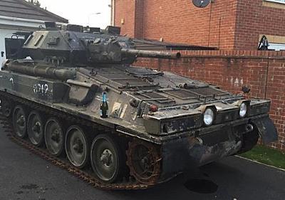 CNN.co.jp : ネット競売で「戦車」を衝動買い、置き場所に苦労 英国