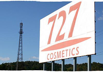 """新幹線から見える""""謎の看板""""「727」、自社Wikipediaのスクショを新聞広告に 「説明するのに手っ取り早い」 - ITmedia NEWS"""