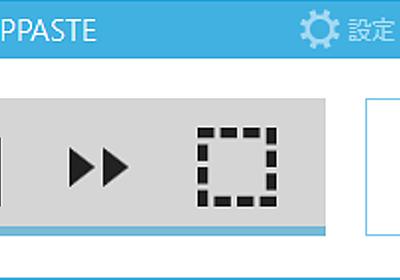 【レビュー】コピーした画像を「Excel」へ自動でスクラップできる「imageClipPaste」 - 窓の杜