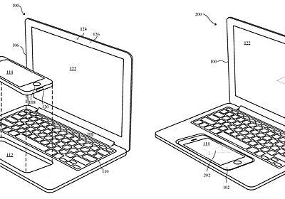 iPhoneをはめ込んでCPUやトラックパッドにするAppleのMacBook的な何かの特許が公開される - ITmedia NEWS