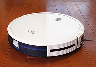 約2万円の格安ロボット掃除機で部屋はきれいになる? 「Eufy RoboVac 11S」を試す (3/3) - ITmedia NEWS