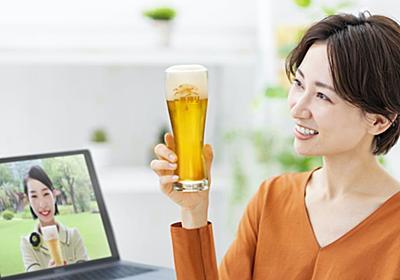 キリン、全工場で見学有料化 適正飲酒促す: 日本経済新聞