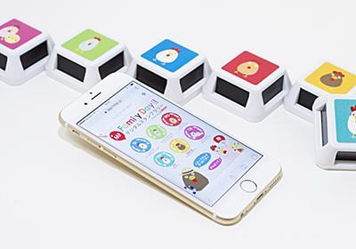 HiTAP® スマートフォンに押せるデジタルスタンプサービス