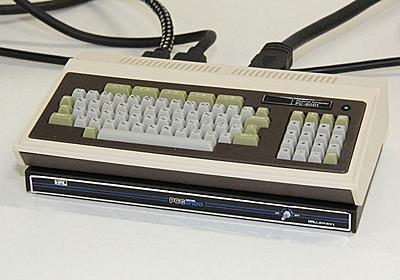 多数のファンが来場!「PasocomMini PC-8001」の体験会レポート ~ Vol.1 ~ - AKIBA PC Hotline!