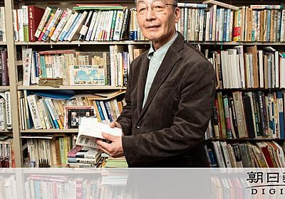 大元帥たる昭和天皇「作戦にも介入」 吉田裕さんに聞く [空襲1945]:朝日新聞デジタル