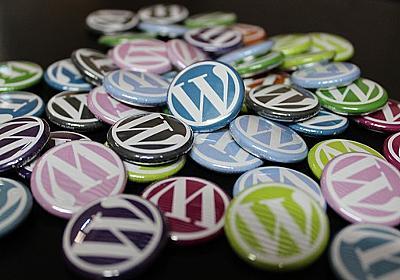 【修正】WordPressのゲストアバターをいろんな画像で表示するカスタマイズ