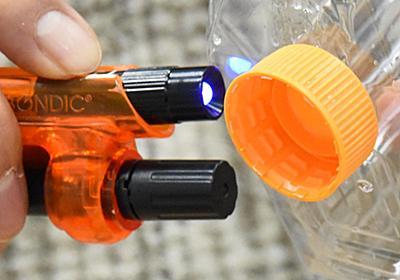 数秒で付く「爆速のり」&「紫外線硬化接着剤」に驚愕! 18年ベストバイ「接着剤」 - 価格.comマガジン