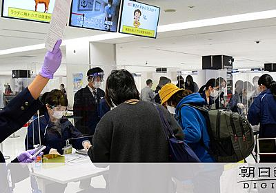 ウイルス検査不要に 中韓など11カ国・地域から入国時 [新型コロナウイルス]:朝日新聞デジタル