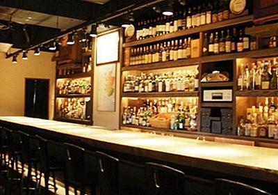 バー オーディン (Bar ODIN) - 恵比寿/バー [食べログ]