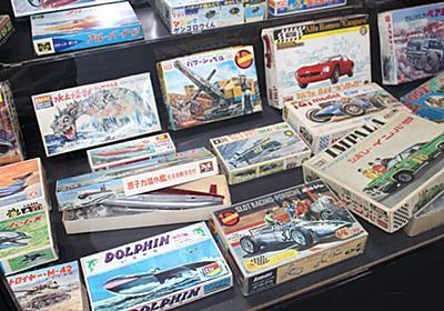【ホビーショー】国産模型史60年を実物で振り返る「プラモデルで見る60年」 - GAME Watch