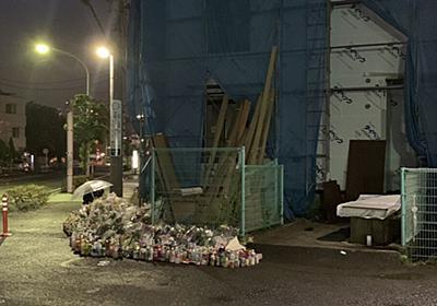 【5/30更新】川崎登戸住民ですが事件現場にどれぐらい「悼む気持ち」が放置されてるかお伝えします - Togetter