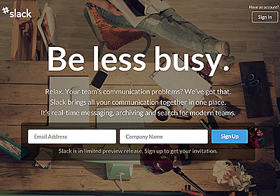 SkypeやYammerよりも使いやすい!チーム向けコミュニケーションツール、Slackが超便利! – Yuka Masuda – Medium