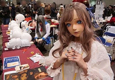 日本発の文化「ドール面」 今後、医療的な役割を果たす可能性も? | ORICON NEWS