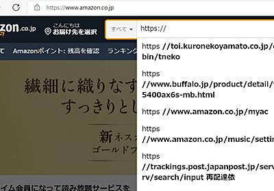 ブラウザのアドレスバーとウェブサイト内の検索ボックスが混同されていることが判明
