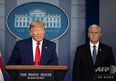 米、国民にマスク着用を推奨 トランプ氏発表 新知見で方針転換 写真3枚 国際ニュース:AFPBB News