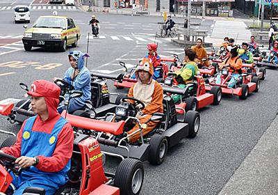 Japan Mario Kart Attraction Continues After Suit | HYPEBEAST