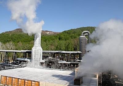 地熱発電、国内10年で1%増どまり 生かせぬ潜在力  :日本経済新聞