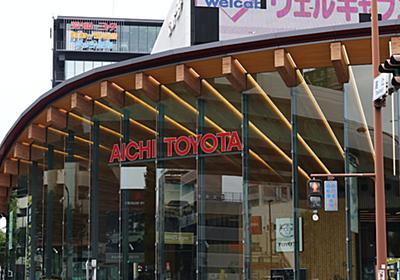 トヨタ販社、車検不正16店6659台 国指定取り消しも