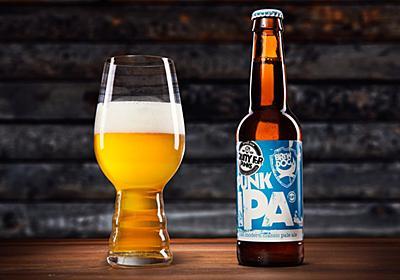 【クラフトビール】ホップ40倍!パンクIPAレビュー ジョー・ストラマーのようなぶっ飛びビールだった【BrewDog】 - クマザッカ