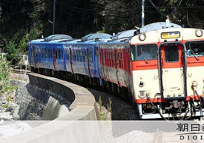 さよなら国鉄色、昭和の風情 キハ66・67形引退へ:朝日新聞デジタル