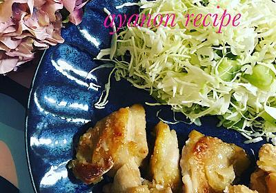 タモリさん式 鶏の唐揚げはジューシーなお味🕶 - 簡単レシピを楽しみながら〜1ヶ月食費1万円生活