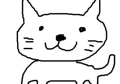 今さら「ライター養成講座初級編」みたいな集まりに潜入してみた - 自由ネコ