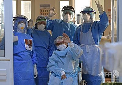 新型コロナ、抗体獲得で再感染防げる証拠なし WHOが警告 写真8枚 国際ニュース:AFPBB News
