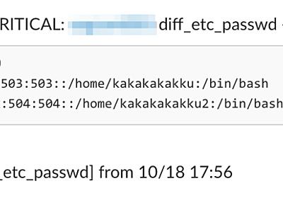 Mackerel と diff-detector を組み合わせてファイルの変更検知を実現する - kakakakakku blog