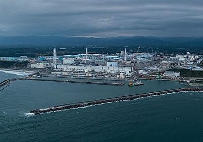 「日本、放射能汚染水111万トンの海洋放出を検討中」 : 日本•国際 : hankyoreh japan