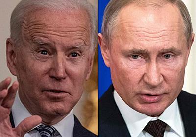 プーチン氏は「殺人者」とバイデン氏 ロシア、駐米大使召還 写真2枚 国際ニュース:AFPBB News