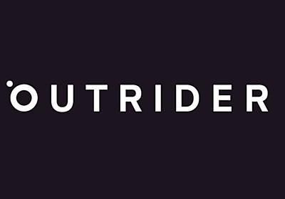 Outrider: We believe in the power of an engaged and empowered public. | Outrider